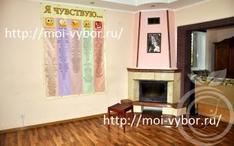 Реабилитационный центр в Ялте