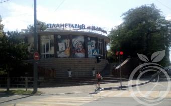 планетарий в Новороссийске