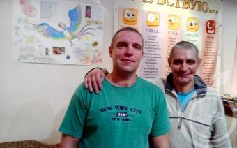 Арт-терапия и лечение алкоголизма в Ялте