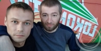 Баскетбол в Краснодаре и лечение наркомании спортом