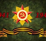 9 мая день победы на реабилитационном центре